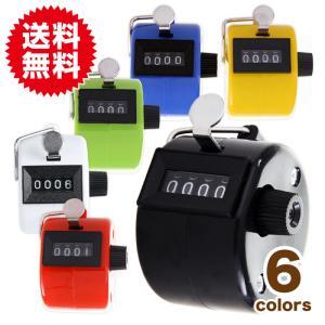 小型 手持型 カウンター 数取り器1〜9999まで 数量カウント 簡単リセット機能 数取器 数取り ...