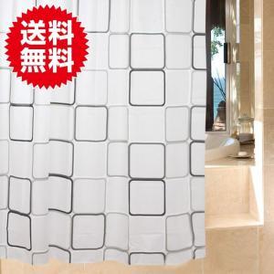 シャワーカーテン バスカーテン 防カビ 防水 おしゃれ フック ポリ 180 白 黒 モノトーン リング付の画像