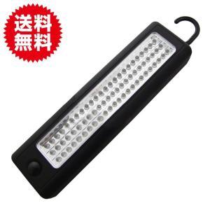 磁石 フック付き 大光量 強力 72灯 LED ワークライト ledワークライト 懐中電灯 LEDライトバー LEDワークライトバー ハンディライト led ledライト...