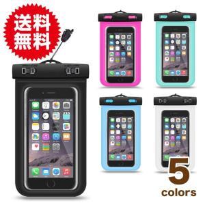 防水ケース スマホケース iPhoneX(5.8インチ)まで対応 アイフォン Android 携帯 ...
