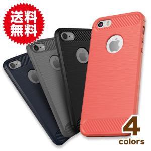 iPhone7ケース iPhone7plusケース iPhone6sケース iPhone6Plusケース TPU ラバー カバー 滑り止め 耐衝撃 Apple ソフトケース アイフォン スマホ ケース|plus-a