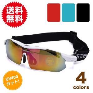 スポーツサングラス 交換レンズ5枚セット サングラス レンズ...