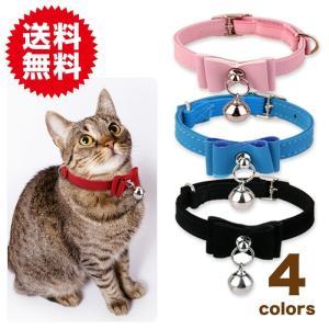 バックル式 アジャスター付 子猫 首輪 リボン 鈴 鈴付 猫用 子犬 フェレットにも ペットグッズ ネックストラップ|plus-a