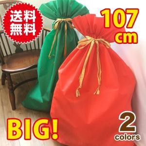 ▼商品名 70×107cm 大きい ビッグ リボン付き ラッピングバッグ 巾着タイプ ギフト バッグ...