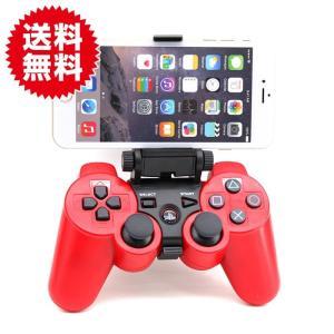 操作性アップ スマホ ゲーム グリップ PS3 コントローラー ホルダー ゲームパッド スマートフォン|plus-a