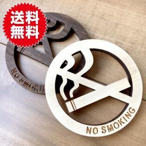 当店オリジナル サインプレート 禁煙 分煙 禁煙マーク ピクトグラム 木製 天然桐 ディスプレイ 小...