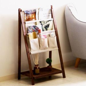 木製 マガジンラック ダークブラウンの写真