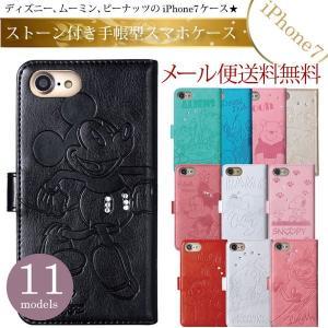 iPhone8 iPhone7用 素材本体:合成皮革 ハードケース:ポリカーボネート  注意事項 ※...