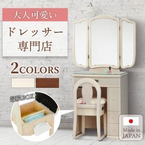 ドレッサー 三面鏡 鏡台 デスク 化粧台 アンティーク ブランド 高級 大きい 日本製 国産 開梱・設置・送料無料 収納 スツール 付 型番:mf3h09|plus-one-kagu