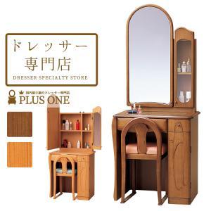 ドレッサー 一面鏡 鏡台 デスク 化粧台 65cm幅のコンパクト ドレッサー日本製 国産 送料無料 収納 スツール 付 オールディーの写真