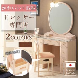 ドレッサー 一面鏡 鏡台 デスク 化粧台 可愛い 姫系 白色 楕円 ランプ ライト付き 日本製 国産 開梱・設置・送料無料 収納 スツール フローラル|plus-one-kagu