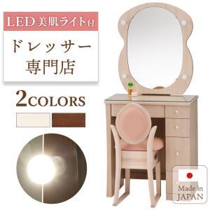 ドレッサー LED 女優ミラー 一面鏡 鏡台 デスク 化粧台 可愛い 姫系 白色 ハリウッドミラー 日本製 国産 送料無料 収納 スツール コペン|plus-one-kagu
