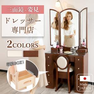 ドレッサー 三面鏡 鏡台 デスク 化粧台 可愛い 姫系 白色 ランプ ライト ホワイト日本製 国産 開梱・設置・送料無料 収納 スツール フローラル|plus-one-kagu