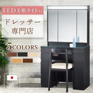 ドレッサー 三面鏡 鏡台 デスク 化粧台 ランプ ライト付き 67cm幅 コンパクト ドレッサー日本製 国産 送料無料 収納 スツール プジョー|plus-one-kagu