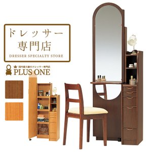 ドレッサー 姿見 一面鏡 鏡台 デスク コンパクト ランプ ライト付き 日本製 国産 送料無料 収納 スツール スマート