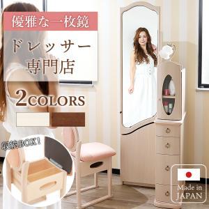 アンティーク ドレッサー 姿見 鏡台 デスク 可愛い 姫系 白 ランプ ライト付き ホワイト 日本製 開梱・設置・送料無料 収納 スツール ロマンス|plus-one-kagu