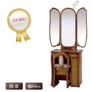 ドレッサー 三面鏡 鏡台 デスク 化粧台 64cm コンパクト ランプ ライト付き ドレッサー日本製 国産 送料無料 収納 スツール ソアレ plus-one-kagu