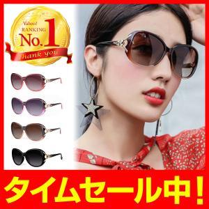 上品で大人かわいいデザインのおしゃれなサングラス  【デザイン】 エレガントな大きめレンズなので、小...