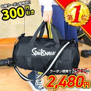 ボストンバッグ、旅行バッグ、旅行カバン、フィットネスバッグ、スポーツバッグにもなる多機能で便利なバッ...
