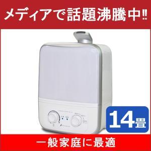 キエルキン専用加湿器14畳用 送料無料 次亜塩素酸水溶液対応