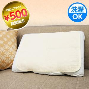 枕カバー おしゃれ枕カバー 35×50 枕パッド 日本製 綿100 白 ホテル タオル 枕 快眠 枕カバー コットン ピローカバー ふんわり|plus1-store