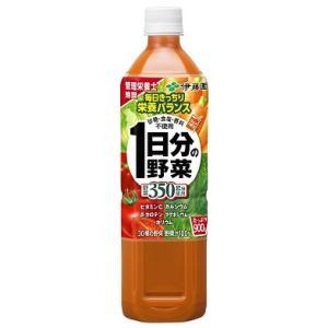 伊藤園 1日分の野菜 PET 900g 1ケース(12本入)|plus1spot