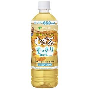 伊藤園 健康ミネラルむぎ茶 穀物ブレンド 600ml × 48本 ペットボトルの商品画像|ナビ