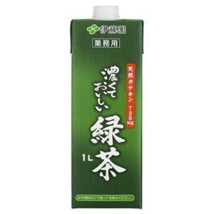 伊藤園 濃くておいしい緑茶 業務用 紙パック 1L 1ケース(6本入)|plus1spot