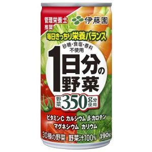 伊藤園 1日分の野菜 長期保存可能品 缶 190g 1ケース(20缶入)|plus1spot