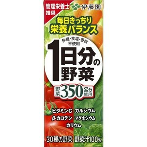 伊藤園 1日分の野菜 紙パック 200ml 1...の関連商品4