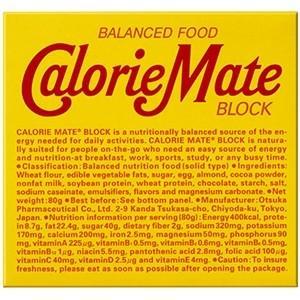 大塚製薬 カロリーメイト ブロック チョコレート味 4本入 1ボール(10個入)|plus1spot