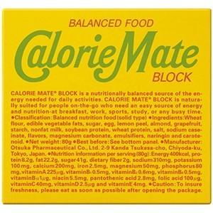 大塚製薬 カロリーメイト ブロック フルーツ味 4本入 1ボール(10個入)|plus1spot
