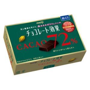 明治 チョコレート効果 カカオ72% 15枚入 75g