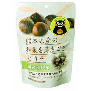 サスナデリコム 国産渋皮栗 熊本県産の和栗を薄皮ごとどうぞ 85g|plus1spot