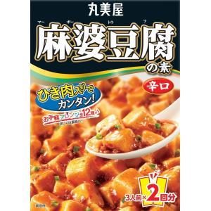 丸美屋 麻婆豆腐の素 辛口 3人前×2回分 162gの関連商品7