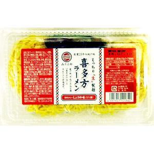 三浦屋 もっちり生製麺 喜多方ラーメン 細麺 昔懐かしいしょうゆ味 2人前 1ケース(18個入)|plus1spot