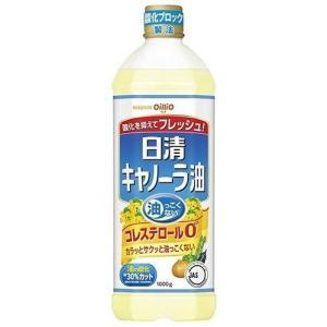 日清オイリオ 日清 キャノーラ油 PET 1000g|plus1spot
