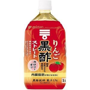 ミツカン りんご黒酢 ストレート PET 1L|plus1spot