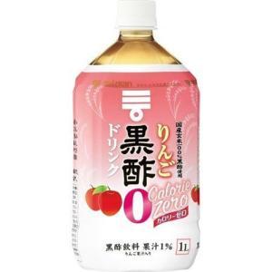 ミツカン りんご黒酢 カロリーゼロ PET 1L|plus1spot