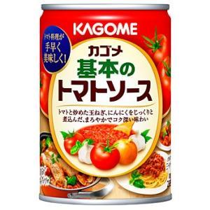 カゴメ 基本のトマトソース 缶 295g|plus1spot