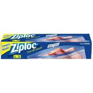 Ziploc ジップロック フリーザーバッグ L 10枚