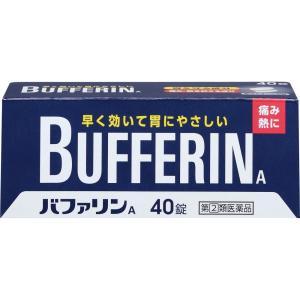 【指定第2類医薬品】 ライオン バファリンA 40錠|plus1spot