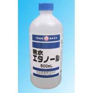 昭和製薬 無水エタノール 500ml|plus1spot