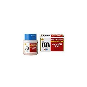 【第3類医薬品】チョコラBBプラス 250錠 スポット特価|plus1spot