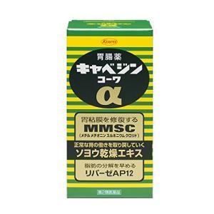 【第2類医薬品】キャベジンコーワα 300錠 スポット特価|plus1spot