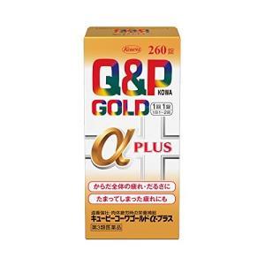 【第3類医薬品】キューピーコーワゴールドα-プラス 260錠|plus1spot