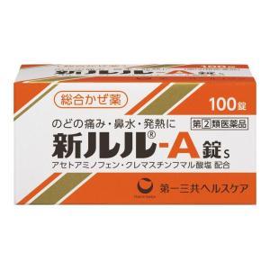 【指定第2類医薬品】 第一三共 新ルルA錠s 100錠 訳あり特価|plus1spot
