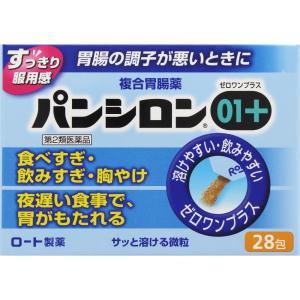 【第2類医薬品】パンシロン01プラス 28包|plus1spot