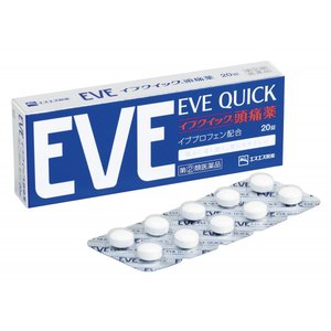 【指定第2類医薬品】 エスエス製薬 イブクイック頭痛薬 20錠|plus1spot