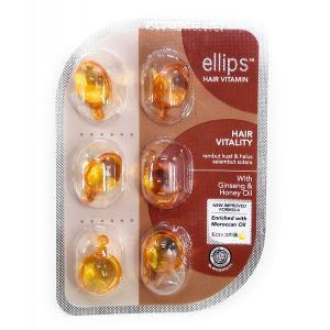 ellips Hair Vitality (シートタイプ) クリアオレンジ|plus1spot
